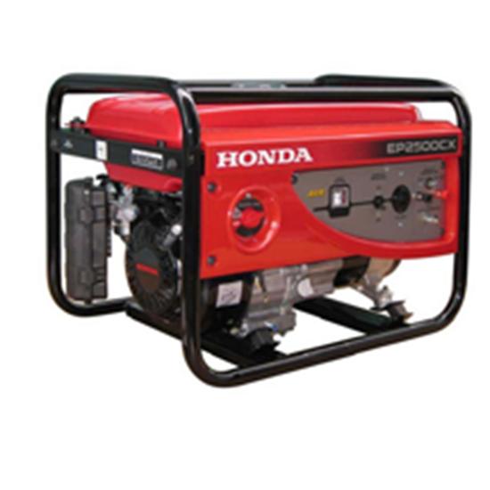 Picture of Máy phát điện gia đình chạy xăng Honda EP 2500CX nhập khẩu