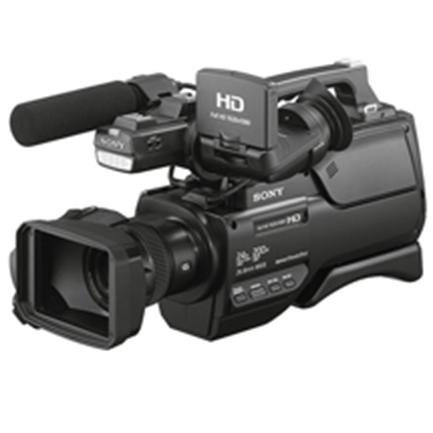 Hình ảnh củaSony HXR-MC2500 P
