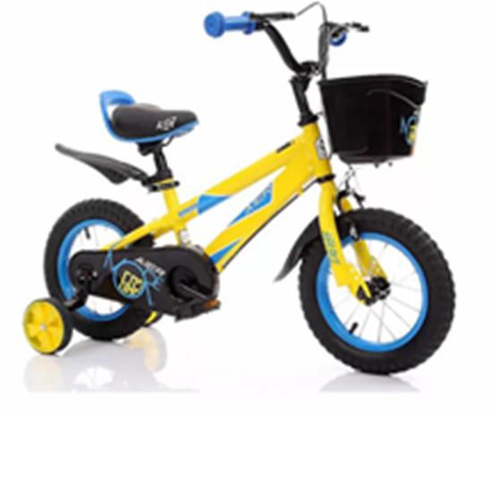 Picture of Xe đạp trẻ em Aier 77B (màu vàng)